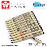 Sakura Pigma Micron Drawing Pen Black (Size 003/005/01/02/03/04/05/08/1/BR)
