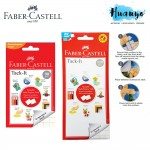 Faber-Castell Tack-it Glue Tag (90pcs / 120pcs)
