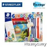 Staedtler Back to School Set Value Pack