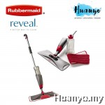 Rubbermaid Reveal Microfiber Spray Mop