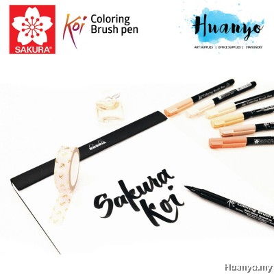 Sakura Koi Coloring Brush Pen (Available in 48 Colours) List 3/3