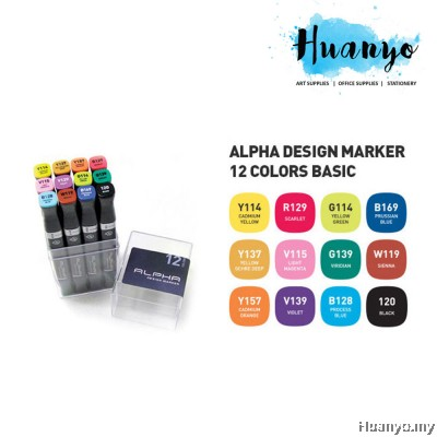 Alpha Design Twin Marker Basic Colour Set (Colours of 12)