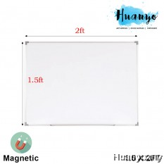 Magnetic White Board 1.5' X 2'