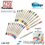 Zig Fabricolor Twin Tip Fabric Marker Brush Pen [Fine & Brush Tip, Per pcs] (List 2/2)