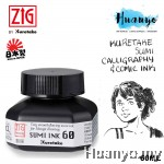 Kuretake Zig Manga Comic Sumi Ink 60 - Black