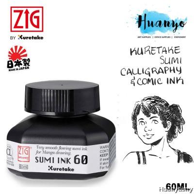 Kuretake Zig Manga Comic Sumi Ink 60 - Black