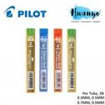Pilot Begreen Hi Polymer Mechanical Pencil Lead 2B (0.3MM/0.5MM/0.7MM/0.9MM, Per Tube)