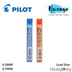 Pilot Mechanical Pencil Lead 2B (0.5MM/0.7MM)