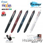 Pilot Frixion Erasable Multi 4 in 1 Color Gel Pen - 0.5 mm (Per Pcs)