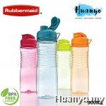 Rubbermaid Hydration Water Bottle 900ML