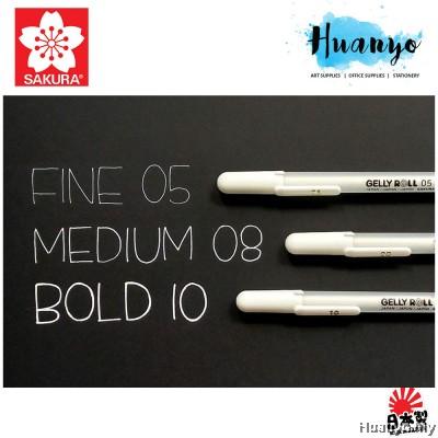 Sakura Gelly Roll White Gel Pens (0.5/0.8/1.0mm) - Set of 3