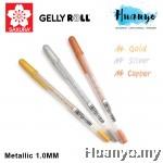 Sakura Gelly Roll Metallic Gel Pen 1.0MM - Silver/Gold/Copper