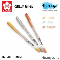 Sakura Gelly Roll Metallic Gel Pen 1.0MM - Silver/Gold/Copper