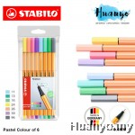 Stabilo Point 88 Fineliner Pen 0.4 mm - 8 Pastel Wallet Set