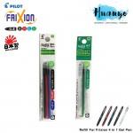 Pilot Frixion Erasable Multi 4 in 1 Color Gel Pen (Refill)