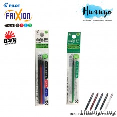 Pilot Frixion Erasable Multi 4 in 1 Color Gel Pen (Refill)