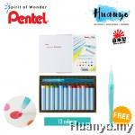Pentel Aquash Water Colour Oil Pastels (12 Colours + Aquash Brush Pen)