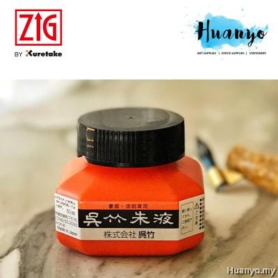 Kuretake Zig Japanese Calligraphy Ink Vermillion Red/Orange- 60ML