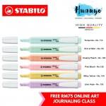 [Free Online Art Journaling Class worth RM 75] Stabilo Swing Cool Pastel Highlighter Highlight Pen (Set of 6)