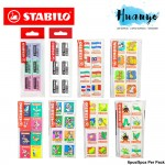Stabilo Legacy Pencil Eraser (Value Set Pack of 6 / 8, White 1183 / Pastel Colorful Edition / Flag,Cartoon,Animal,Insect,Alphabet Design)