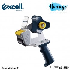 Excell SafeGuard™ EC-233 OPP BOPP Tape Dispenser with Handle (Fit 2 Inch Width Tape)