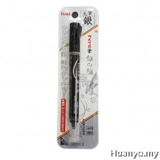 Pentel Fudeyori Brush Pen XGFH-Z (Silver)