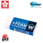 Sakura Foam Art Eraser