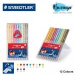 Staedtler Luna Water Colour Color Pencil - 12 Colour (Slim Plastic Case Set)