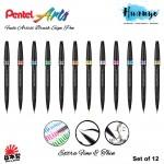 Pentel Brush Sign Pen Artist SESF30C Extra Fine and Soft (12 Colour Set)