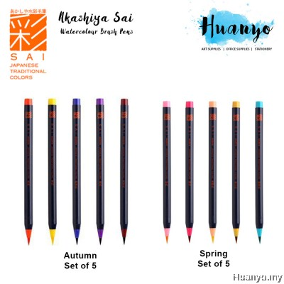 Akashiya Sai Artist Water Colour Fude Brush Pen 5 Japanese Traditional Color Set