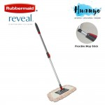 Rubbermaid Flexible Microfiber Dry Mop and Sweeper