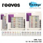 Reeves Artist Oil Colour Set (Color of 12/ 18 / 24 , 10ML Tube)