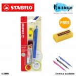 Stabilo Mechanical Pencil Set 0.5MM/0.7MM (Free Eraser)