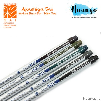 Akashiya Sai Artist Thin Line Fude Brush Pen Earth Tone Colour (Set of 5)