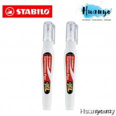 STABILO Correction Fluid Pen Metal Tip XL 10ml (Set of 2)
