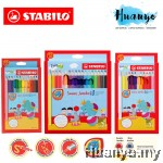 Stabilo Swans Jumbo Colour Pencil Free Sharpener (12 / 18 / 24 Colours)