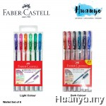 Faber-Castell True Gel Colour Wallet Set Of 6 (Light Colour / Dark Colour)