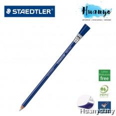 Staedtler Mars Rasor Eraser Pencil