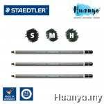 Staedtler Mars Lumograph Charcoal Pencil (Hard, Medium , Soft)