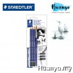 Staedtler Water Colour Graphite Pencils (Set of 4)