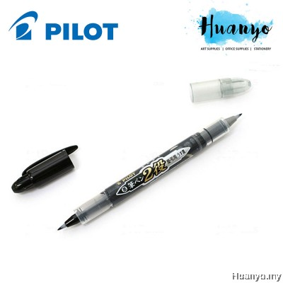 Pilot Futayaku Double-Sided Calligraphy Brush Pen Fine & Medium Tips (Black & Grey Ink)
