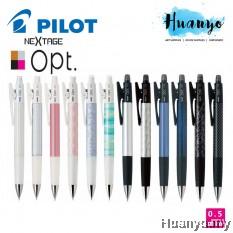 Pilot Nextage OPT Shaker Mechanical Pencil 0.5MM