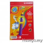 Stabilo Jumbo Colour Pencil 12L