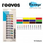 Reeves Water Colour Set of 12