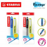 Stabilo Palette Retractable Gel Pen 0.4MM Value Pack Set [Free Swing Cool Highlighter]