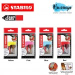 Stabilo Exam Grade Colour Edition Pencil Sharpener with Storage (1PCS/Pack)
