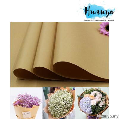 Brown Kraft Paper Gift Wrapping Large A0+ Size - 120GSM (10pcs/roll)