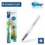 Staedtler Water Colour Brush Pen (Fine Tip)