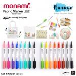Monami Fabric Brush Tip Marker Pen (Per Pcs) (No Iron Required) [List 2]