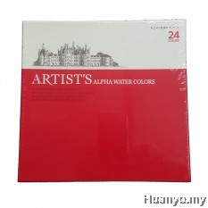 Alpha Artists' Watercolour 24 Colors Set